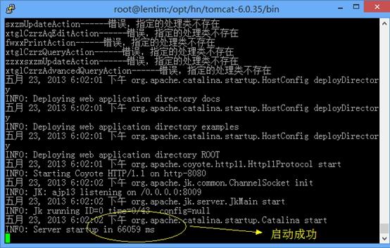 Linux下部署tomcat及tomcat war包应用程序