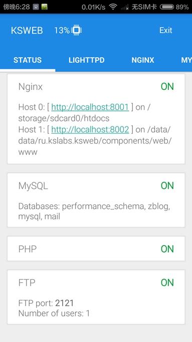 Ksweb 3.32安装配置,实现外网访问 硬通货 第2张