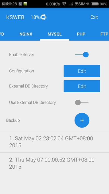 Ksweb 3.32安装配置,实现外网访问 硬通货 第6张