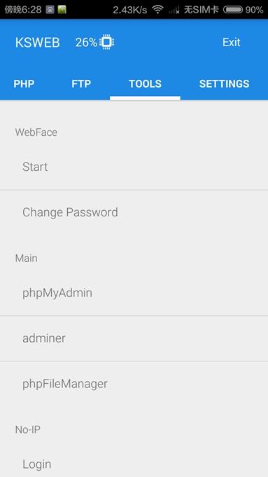 Ksweb 3.32安装配置,实现外网访问 硬通货 第9张