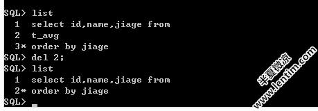 十二、SQL*PLUS语法 数据库 第4张