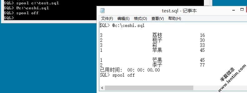 十二、SQL*PLUS语法 数据库 第19张