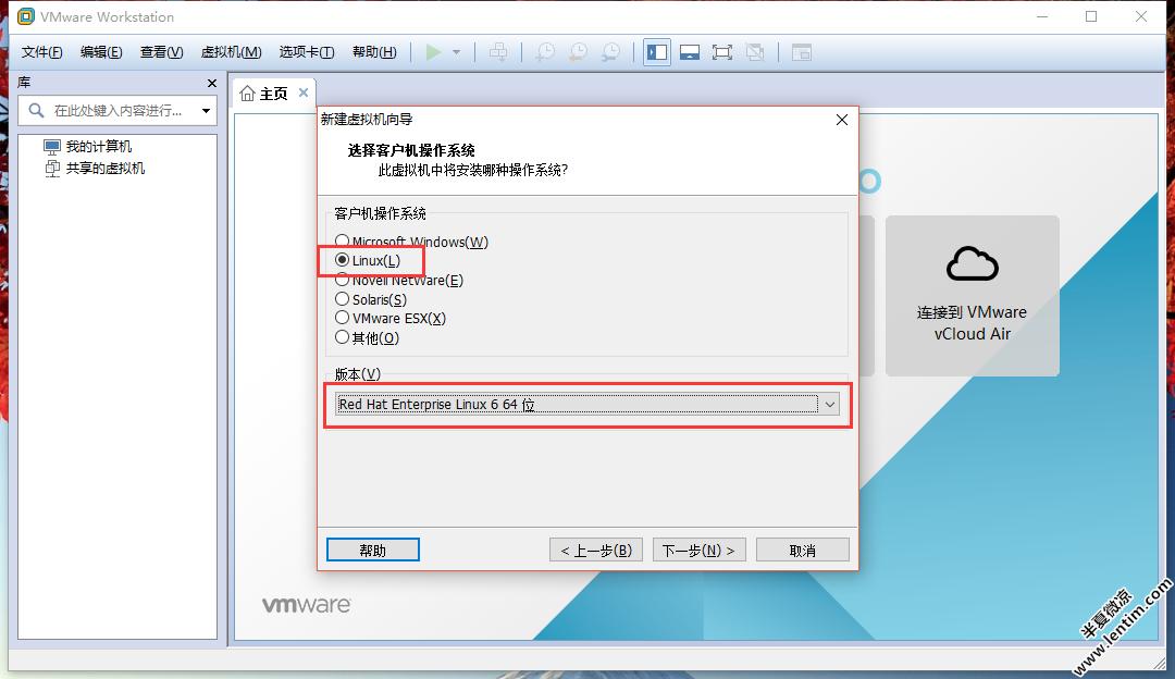 VMware12安装Redhat6.5超清超全网图文教程 Linux 第5张