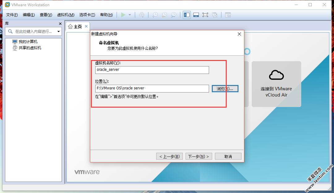 VMware12安装Redhat6.5超清超全网图文教程 Linux 第6张