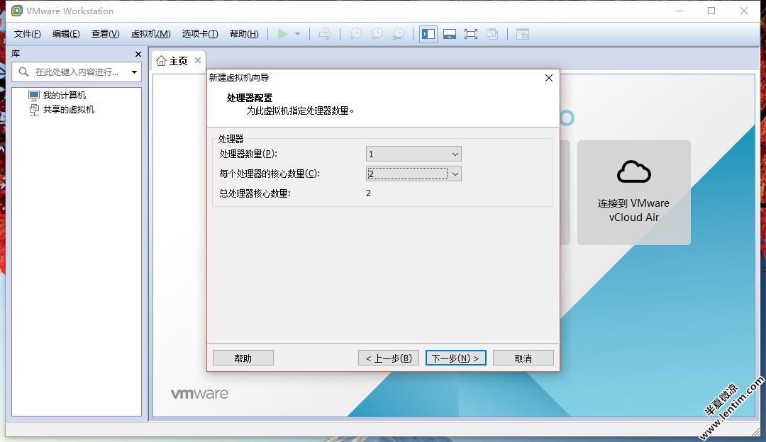 VMware12安装Redhat6.5超清超全网图文教程 Linux 第7张