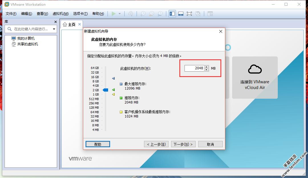 VMware12安装Redhat6.5超清超全网图文教程 Linux 第8张