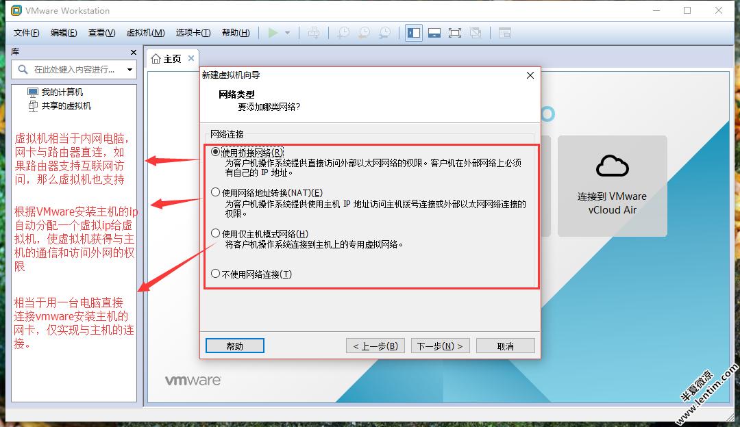 VMware12安装Redhat6.5超清超全网图文教程 Linux 第9张