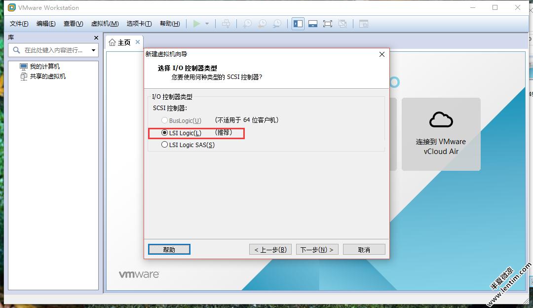 VMware12安装Redhat6.5超清超全网图文教程 Linux 第10张