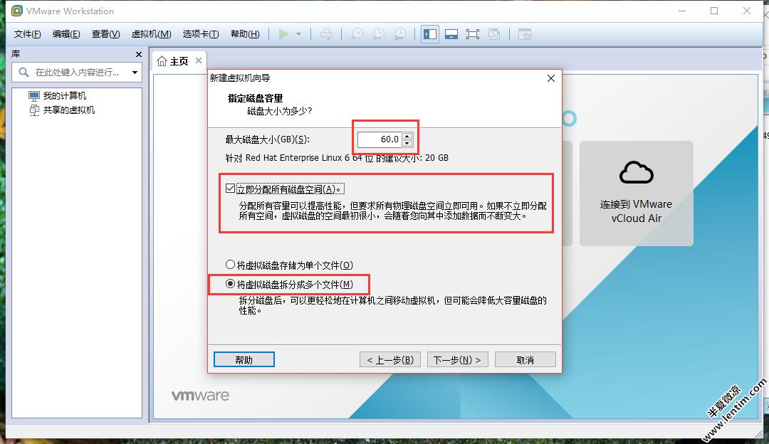 VMware12安装Redhat6.5超清超全网图文教程 Linux 第13张