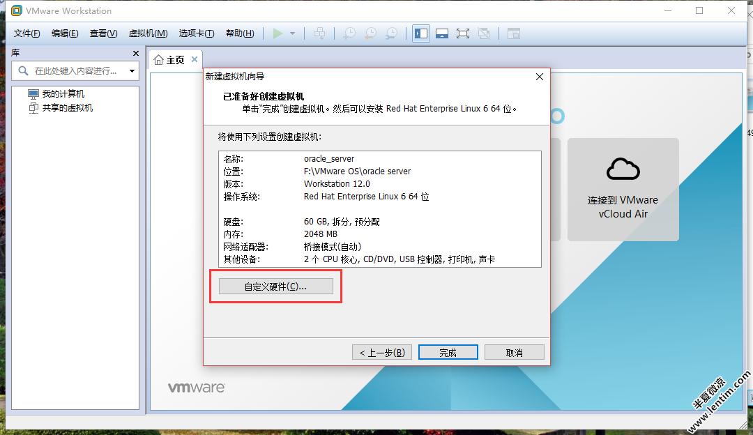 VMware12安装Redhat6.5超清超全网图文教程 Linux 第15张