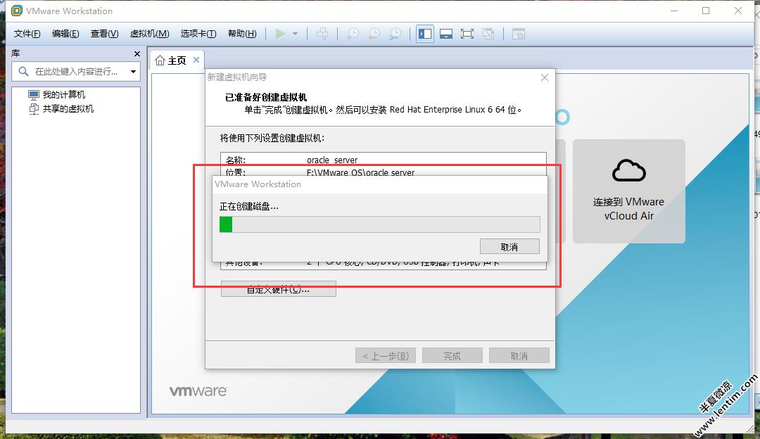 VMware12安装Redhat6.5超清超全网图文教程 Linux 第18张