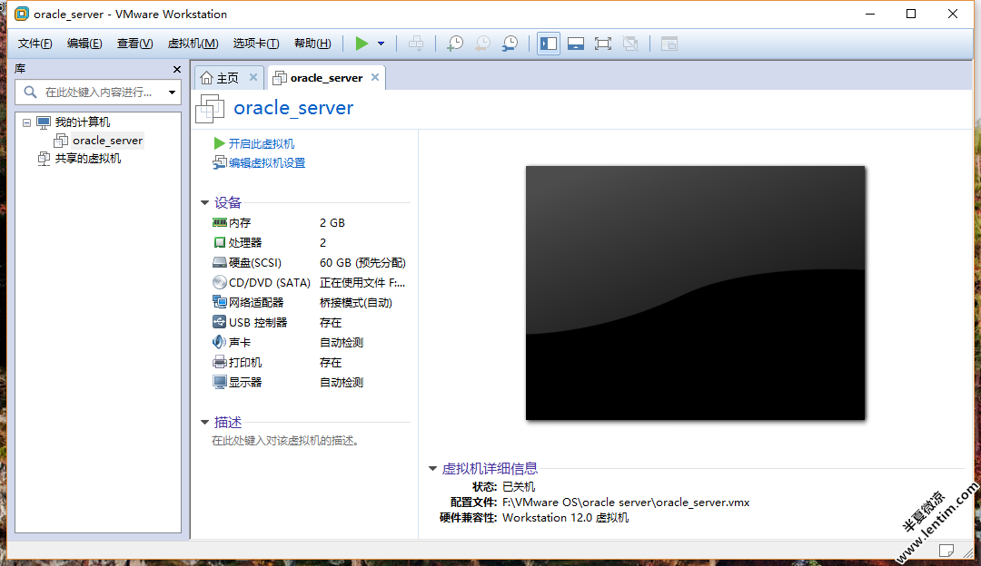 VMware12安装Redhat6.5超清超全网图文教程 Linux 第19张