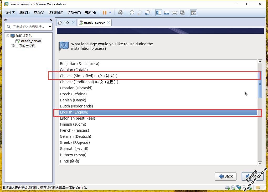 VMware12安装Redhat6.5超清超全网图文教程 Linux 第24张