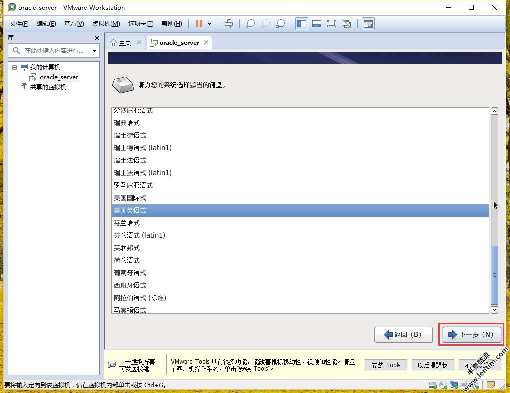 VMware12安装Redhat6.5超清超全网图文教程 Linux 第25张