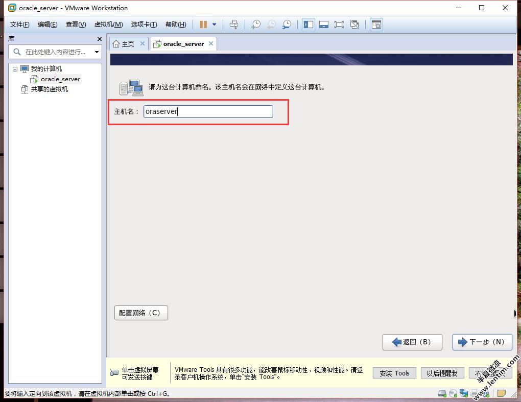 VMware12安装Redhat6.5超清超全网图文教程 Linux 第28张