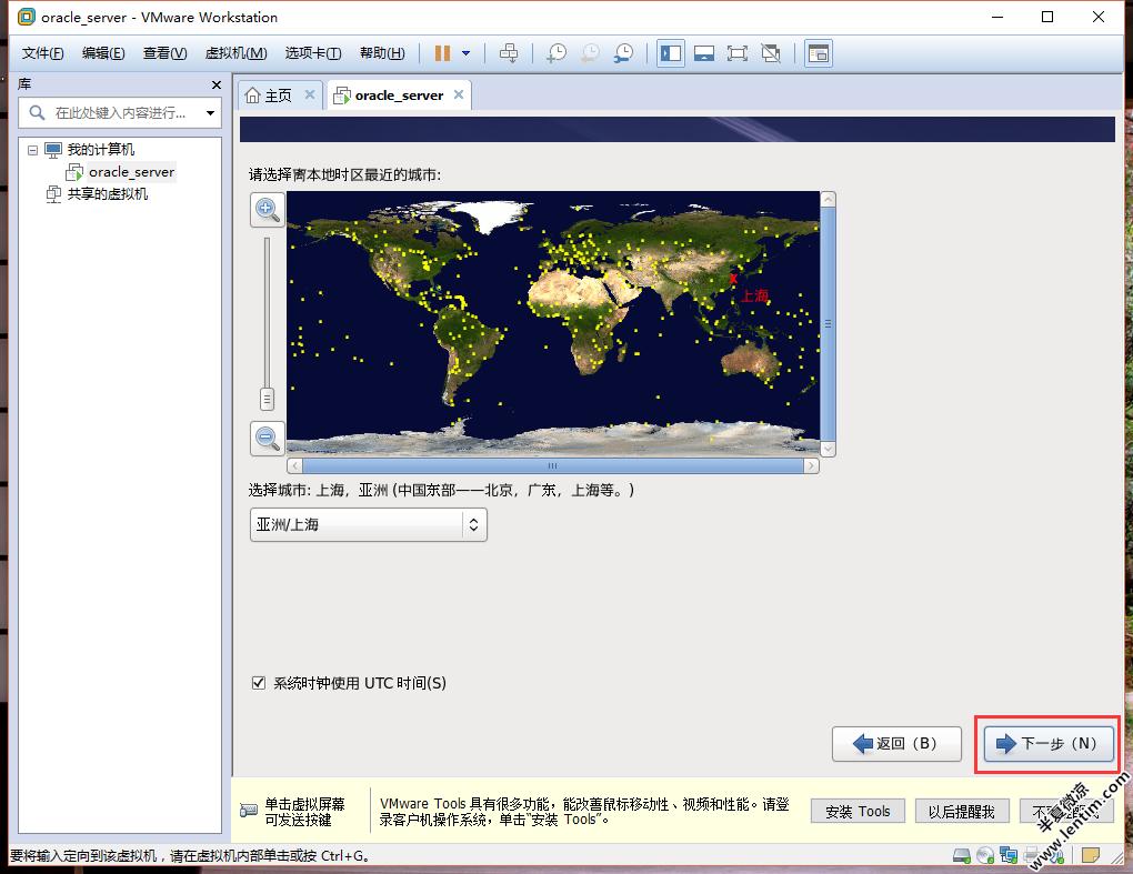 VMware12安装Redhat6.5超清超全网图文教程 Linux 第29张