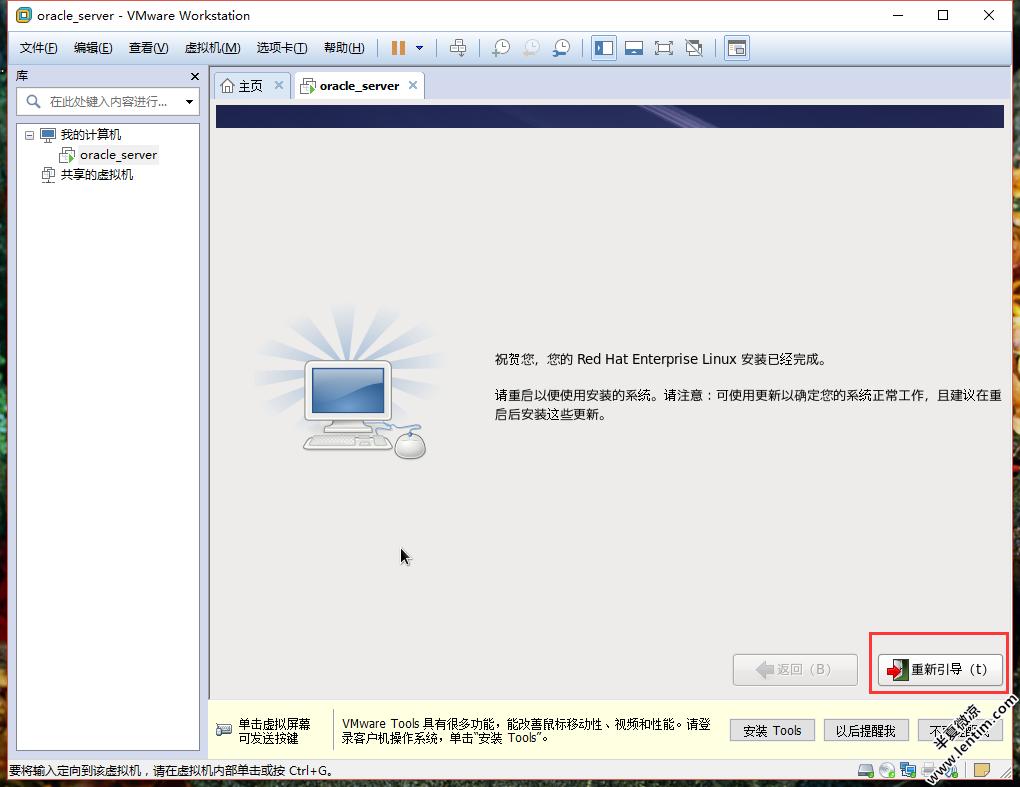 VMware12安装Redhat6.5超清超全网图文教程 Linux 第45张