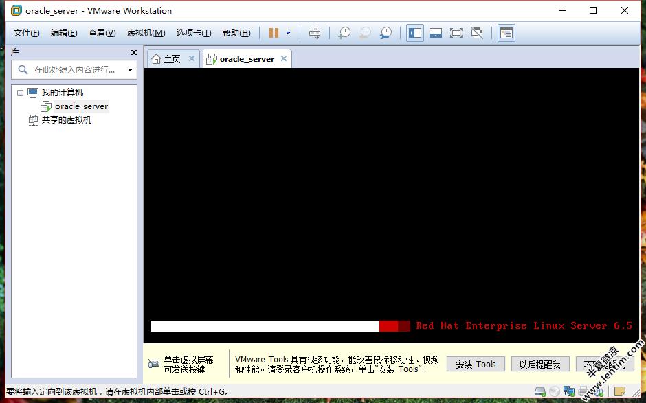 VMware12安装Redhat6.5超清超全网图文教程 Linux 第46张