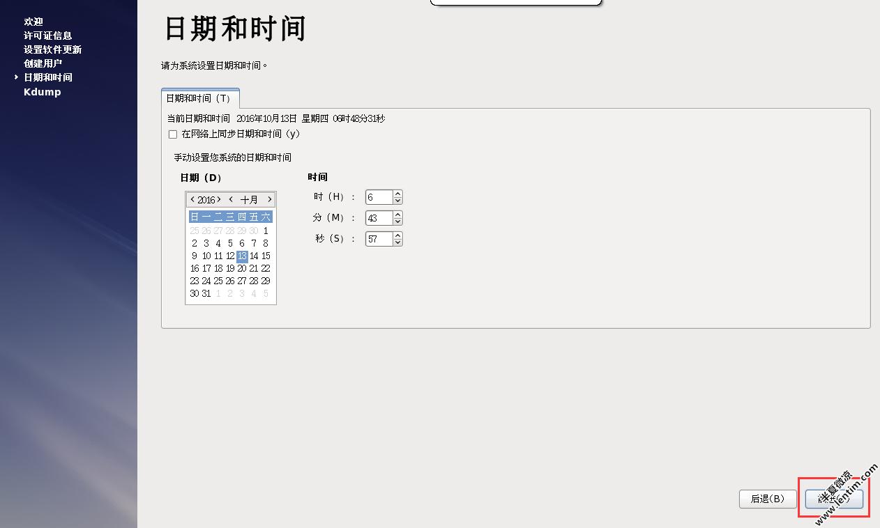 VMware12安装Redhat6.5超清超全网图文教程 Linux 第54张