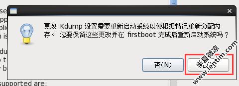 VMware12安装Redhat6.5超清超全网图文教程 Linux 第56张