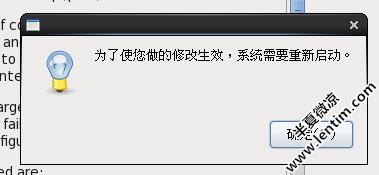 VMware12安装Redhat6.5超清超全网图文教程 Linux 第57张