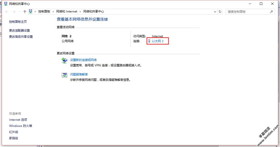 VMware12安装Redhat6.5超清超全网图文教程 Linux 第63张