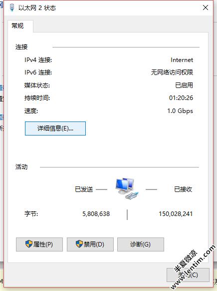 VMware12安装Redhat6.5超清超全网图文教程 Linux 第64张