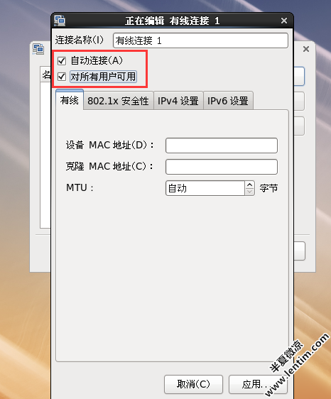 VMware12安装Redhat6.5超清超全网图文教程 Linux 第69张
