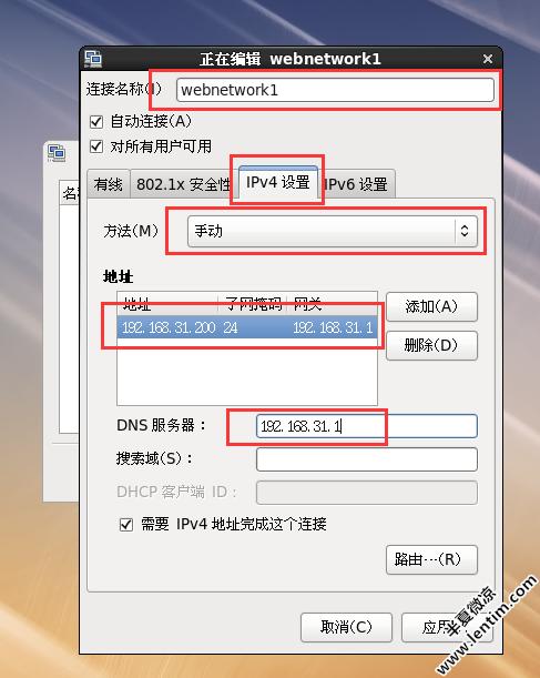 VMware12安装Redhat6.5超清超全网图文教程 Linux 第71张