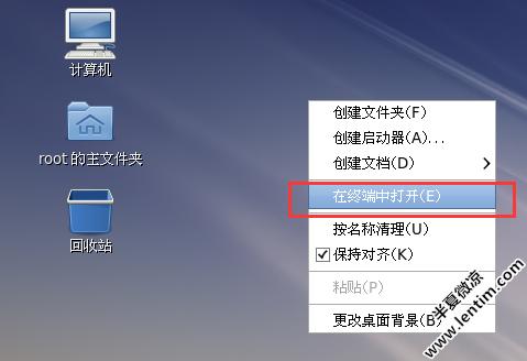 VMware12安装Redhat6.5超清超全网图文教程 Linux 第74张