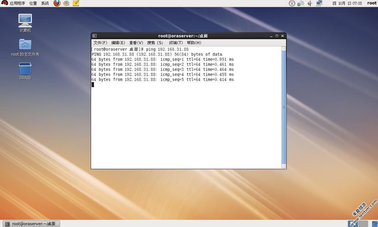 VMware12安装Redhat6.5超清超全网图文教程 Linux 第75张