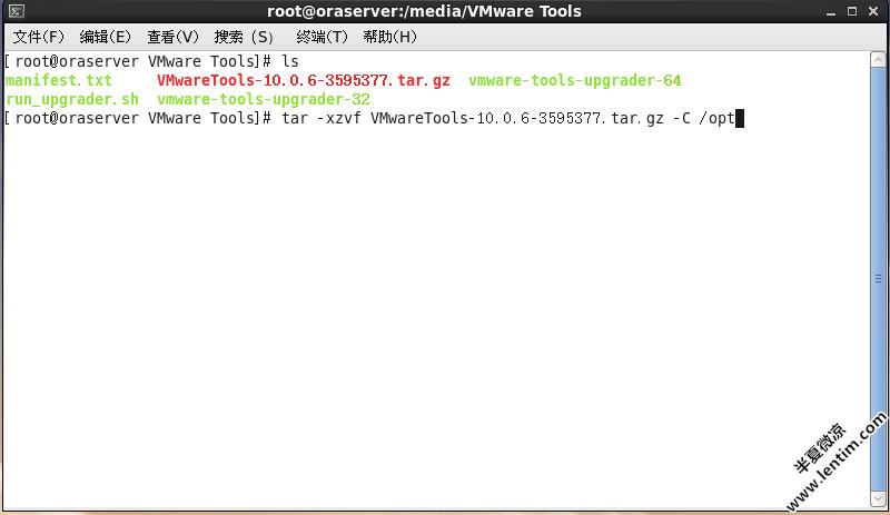 Vmware Tools工具安装 Linux 第3张