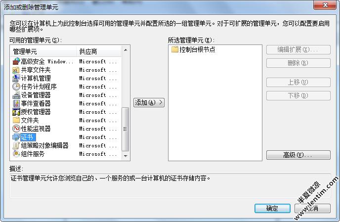 PLSQL查询数据库无结果问题核查 数据库 第4张