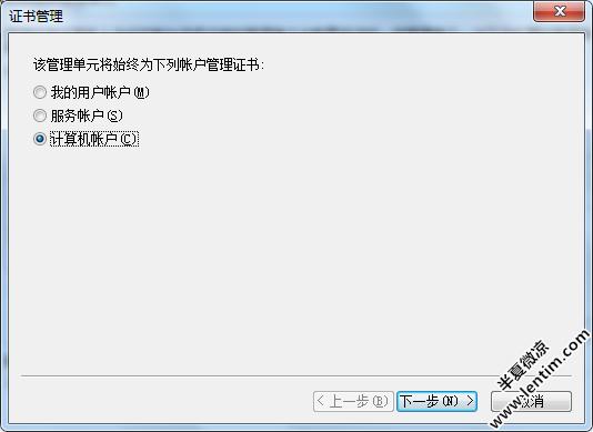 PLSQL查询数据库无结果问题核查 数据库 第6张