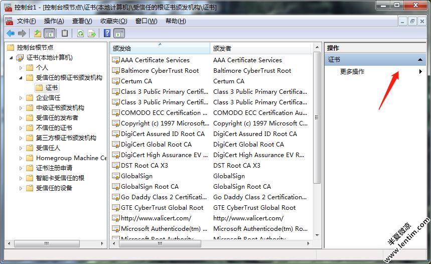 PLSQL查询数据库无结果问题核查 数据库 第7张