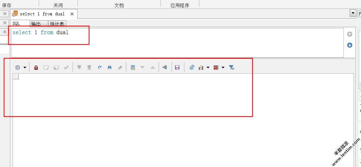 PLSQL查询数据库无结果问题核查